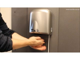 13. Obsługa suszarki do rąk ECOFLOW Plus, z tworzywa ABS, szara (EJS102)
