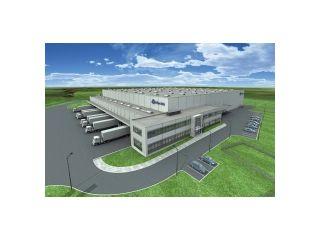 1. Merida Centrum Logistyczne